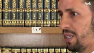 ورتل القرآن: القارئ المغربي الحسن البرهوم الإدريسي