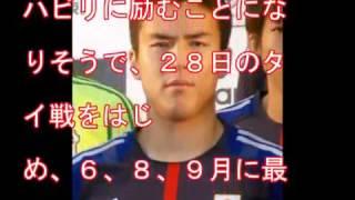 長谷部がパパに!! サッカー日本代表MF長谷部誠(33)=フランクフ...