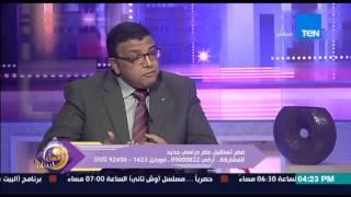 عسل أبيض - أ/هانى كمال يرد على تخوف الأهالى من دخول إستراتيجية جديدة مع وزير التعليم الجديد