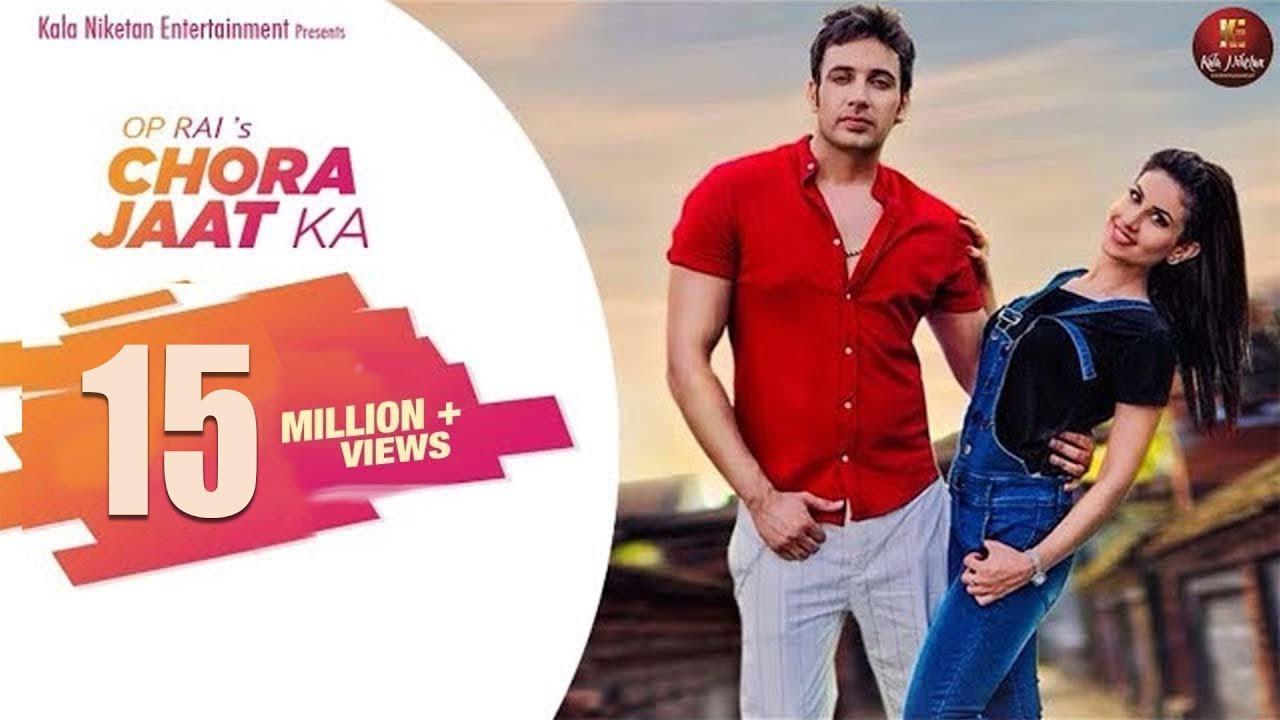 CHORA JAAT KA I New Haryanvi Song 2018 | Rohit Tehlan feat  Frishta Sana I  Rahul Kadyan | OP Rai