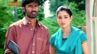 Simha Putrudu Full Movie | Part 10 | Dhanush | Tamanna | Tamil Movie Venghai | Mango Videos | Hari