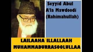 LAILAAHA ILLALLAAHU MUHAMMADURRASOOLULLAHU  -5 By Mawlana Mawdoodi Rahimahullah