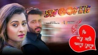 Bubli Bubli HD Bangla Song Ft  Sakib Khan Bossgiri Movie Song