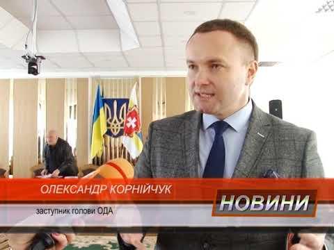 Сфера-ТВ: 9 проектів енергоефективності на Рівненщині отримають фінансування