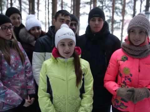 интим знакомства в красноусольске
