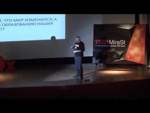 Going to school should not interfere with our children's education: Alexey Lapkov at TEDxMiraSt