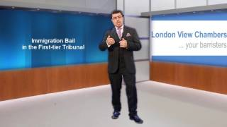 Immigration Bail (Urdu)