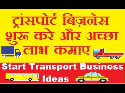starting a business transportation