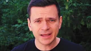 Смотреть видео Обращение Яшина к Гудкову (выборы мэра Москвы) онлайн