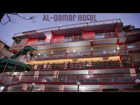 Al Qamar Hotel