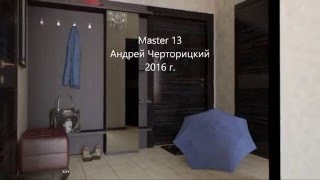 Прихожка с гардеробной 001(Проект прихожей и гардеробной комнаты., 2016-01-17T17:49:08.000Z)