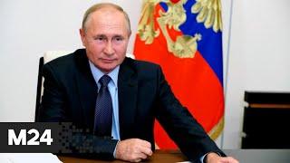 Песков ответил на вопрос о вакцинации Путина от коронавируса - Москва 24