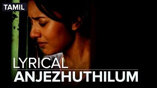 Anjezhuthilum | Full Song with Lyrics | Asurakulam