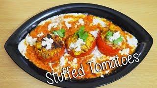 Stuffed Tomato Recipe By Chef Shaheen