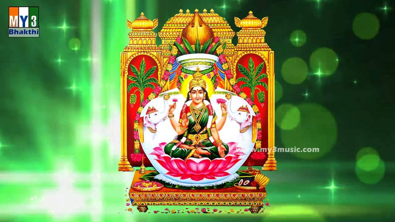 Sri Suktam Namavali & Sudarshana Kavacham Mantra & Homam by