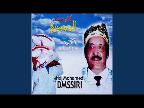 DEMSIRI MOHAMED LHAJ TÉLÉCHARGER MP3 MUSIC