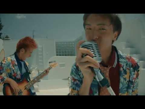 音×AiR 『波乗りトコナッツ』 Music Video