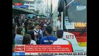 UB: Mga bus na magsasakay sa mga apektado ng limitadong operasyon ng LRT-2, maagang dumating