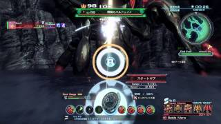 Xenoblade Chronicles X - Blossom Dance with 500+ Potential