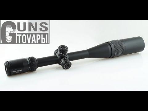 Оптический прицел Discovery Optics VT-R 6-24×42 AOE