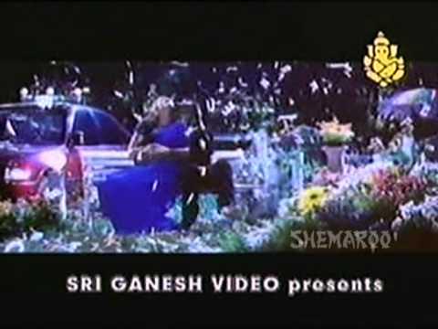 Yello Adu Yello Kiyo - Prema Fun Kannada Songs - Female Version