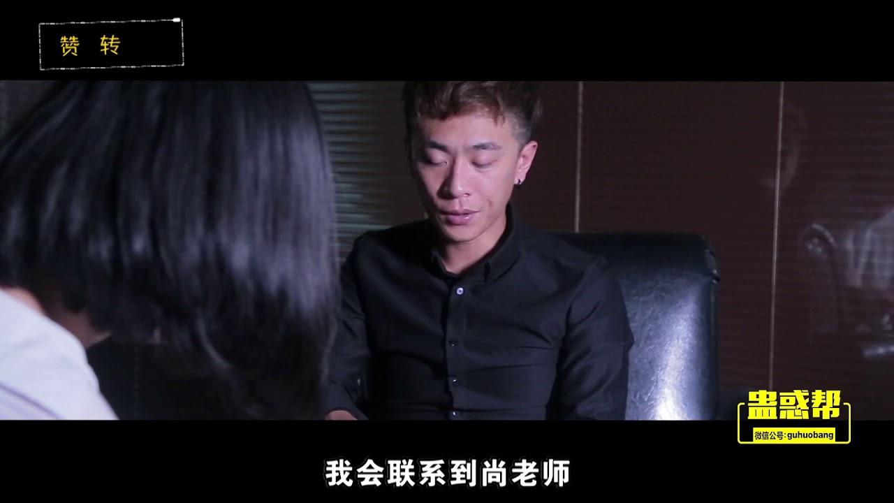 """【蠱惑幫】變態丈夫欲求不滿竟然提出""""換妻""""荒唐要求! - YouTube"""