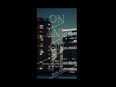 倖田來未 / 「On And On」 (for mobile) - short ver. -