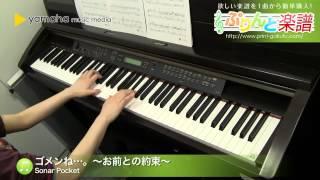使用した楽譜はコチラ→http://www.print-gakufu.com/score/detail/88246...