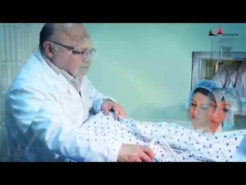 ЭКО в Армении....    Fertility Center