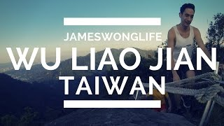 Wu Liao Jian 五寮尖 Hiking in Taipei Vlog