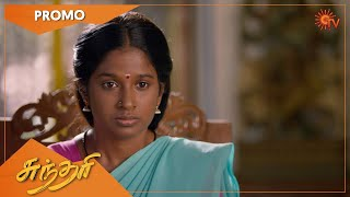 Sundari - Promo | 09 March 2021 | Sun TV Serial | Tamil Serial
