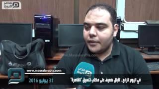 فيديو| في اليوم الرابع.. إقبال ضعيف بمكاتب تنسيق القاهرة