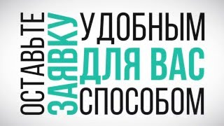 Срочный выкуп автомобилей   АВТОВЫКУП 57(, 2016-02-07T12:35:44.000Z)