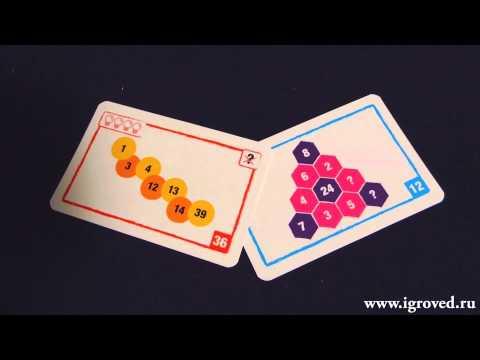 Карточная игра в дурака, карточные игры, пасьянсы, гадания
