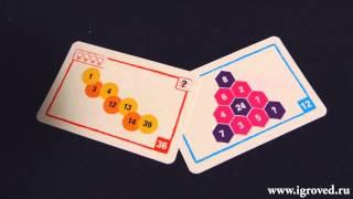 Логические карточки. Обзор настольной игры от Игроведа
