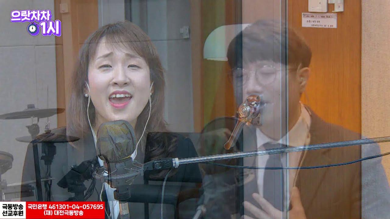 21.02.26.금.생방송으차차한시  - 가면싱어 2 작곡가 손경민목사