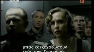 Ραδιο αρβυλα - Ο Χιτλερ για το dvd της Τζουλιας