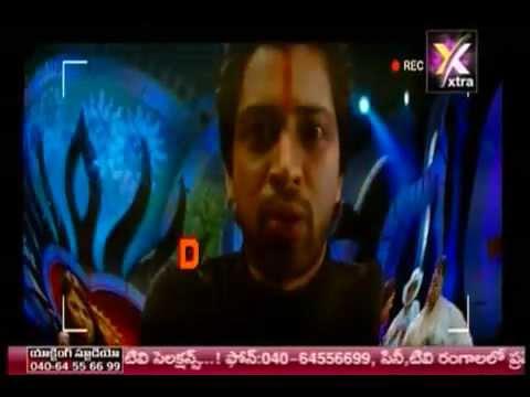 Sudigadu movie special show
