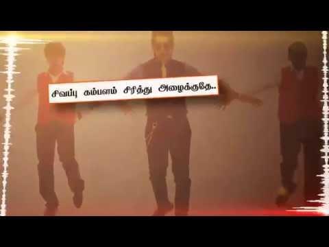 Prabalamagavey  _ Enakkul Oruvan (Official...