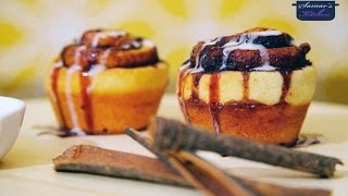 سينابون الشيف دعد من مطبخ سمر - cinnamon rolls