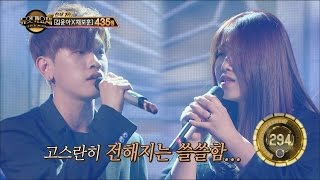 [Duet song festival] 듀엣가요제 - Crush, Lonesome emotional! 'Farewell Taxi' 20160708