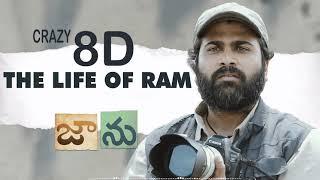 Life of Ram 8D SONG II From Movie #Jaanu II Sharwanand II Samantha II Govind Vasantha II Pradeep II