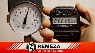 Обзор компрессора РЕМЕЗА АВ850 часть 1(, 2015-11-23T19:50:02.000Z)