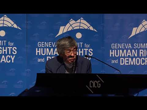 Lam Wing-Kee at Geneva Summit 2018