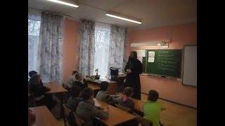 фрагмент урока ОРКСЭ (4 класс), Благочинный церквей Каширского округа священник Валерий Сосковец