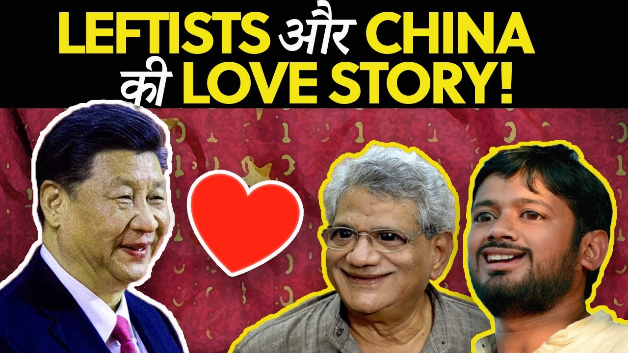 Why Indian Leftists Support China OVER India