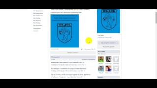 Вывод денег с сайта, QComment ru  Заработок на лайках, подписках, комментариев!