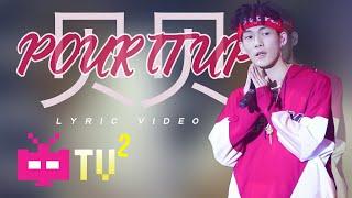 Download 贝贝 - Pour It Up【 LYRIC VIDEO 】