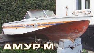 Обзор катера