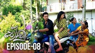Thoodu | Episode 08 - (2019-02-25) | ITN Thumbnail